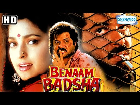 Benaam Badsha HD  Anil Kapoor  Juhi Chawla  Amrish Puri  Hindi Hit Film With Eng Subtitles