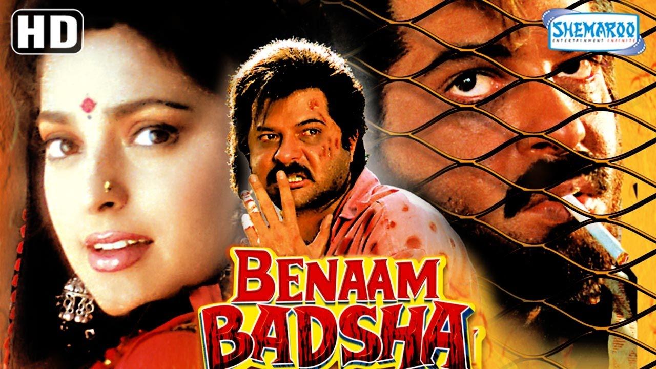 Benaam Badsha (HD) - Anil Kapoor | Juhi Chawla | Amrish Puri - Hindi Hit  Film -(With Eng Subtitles) - YouTube