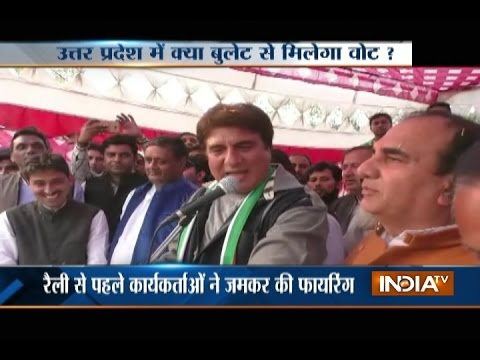 Saharanpur Congress Workers Caught on Video Firing 'Guns' near Raj Babbar Rally