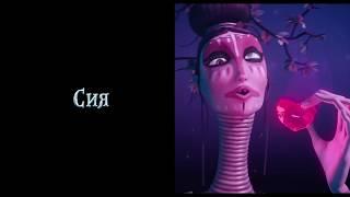 Распрекрасный принц - русский трейлер \ мультфильмы 2018