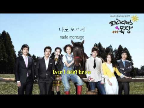 (Paradise Ranch OST Pt. 2) BoA - My Only One (한 사람) romanization + eng trans