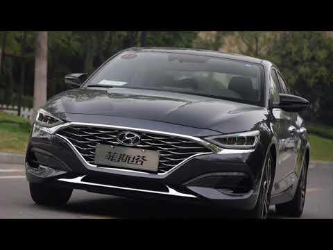 Hyundai LaVista 2020