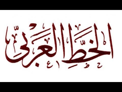 تنزيل اجمل الاغاني العربية