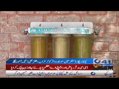 Jhang: Water shortage in Land Record Centre