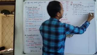 Part 1 Net Current Assets Valuation Method Of Change In Working Capital