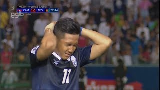 Chan Vathanaka vs Afghanistan Home HD 1080i AFC Asian Cup  Qualifiers 2019 (13/06/2017) by FUSSCV11