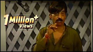 Shakeel Siddiqui - Aaj Bakra Kal Gaaye_Clip5 - Pakistani Comedy Clip