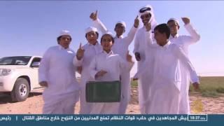 صيد الطيور والحيوانات البرية في قطر