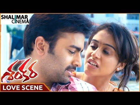 Shankara Movie || Nara Rohit & Regina Best Love Scene  || Nara Rohit, Regina Cassandra