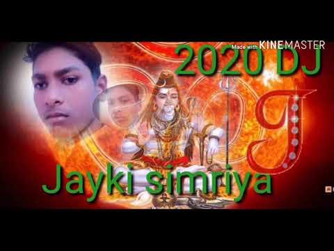 6 January 2020