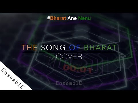 Bharat Ane Nenu (The Song Of Bharat) || Cover || Mahesh Babu || The EnsemblE (VsQrA)