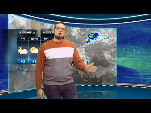 9-channel.com: Прогноз  погоди на п'ятницю, 21 лютого. Дніпро і область