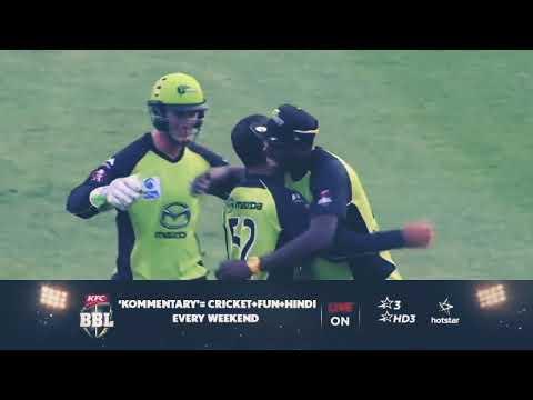Cricket dab complication