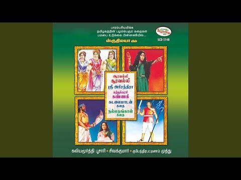 Nallathangal Kadhai - Part 1