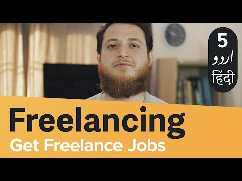 How to get Freelance Jobs → Freelancing in Urdu Hindi
