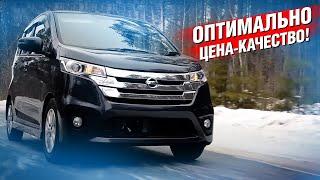Мечта о свежей Японской машине за дешево!  - Nissan DAYZ