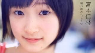 Juice=Juice's Miyamoto Karin performed 'Hare Ame Nochi Suki ♡' by M...