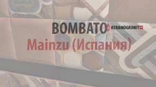 Mainzu BOMBATO(, 2017-03-09T09:32:42.000Z)