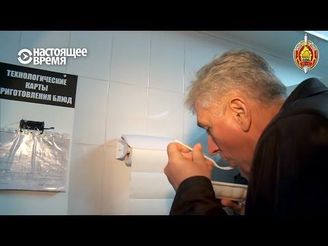 Как в белорусской тюрьме кормят чиновников, а как заключенных
