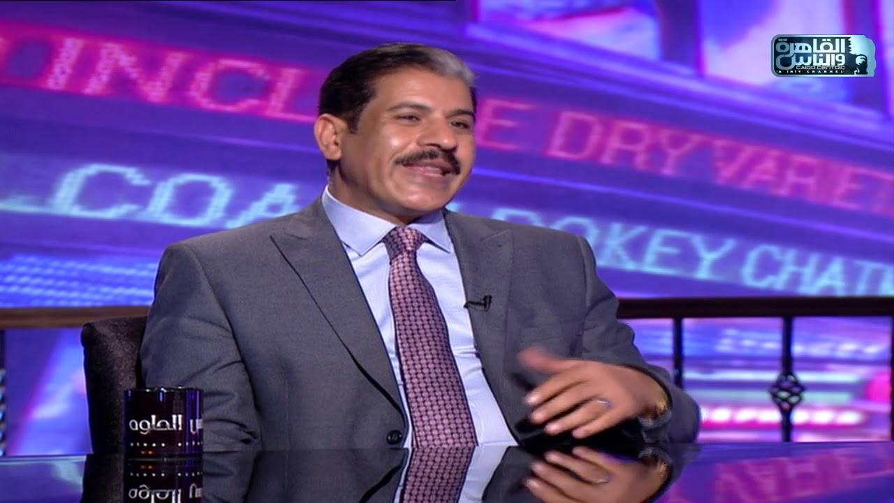 الناس الحلوة | اعراض دوالي الخصية وطرق العلاج مع دكتور عماد الدين كمال
