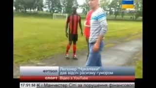 #ЗагвіздяФутбол на 24 каналі