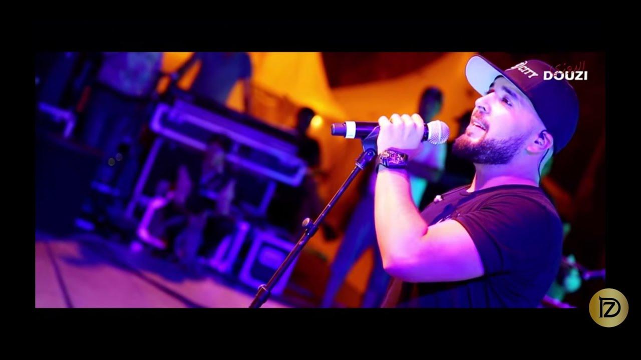 Douzi - Live Concert (Tiznit 2016) | الدوزي - حفلة تيزنيت