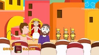 Pilate and Christ - Bible Stories For Children
