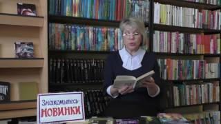 Паустовский К.