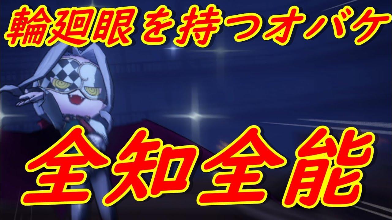 【オバケイドロ】フェスオバケでバッタン図書館大無双('ω')v