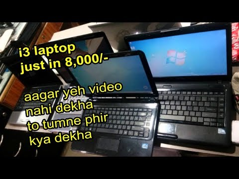 Best Second Hand Market for Computer Accessories ( laptop, motherboard, Monitor ) SakiNaka 90ft road