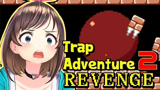 【約2年ぶり】やっぱり!今までで一番腹立った!【Trap Adventure2】