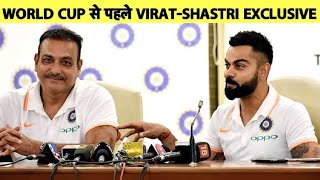 World Cup 2019: LIVE | England रवाना होने से पहले Virat Kohli और Ravi Shastri की Press Conference
