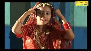Radha Se Mera Byah Karwade | राधा से मेरा ब्याह करवादे | Shyam Ji Ka Lifafa | Krishna Bhajan
