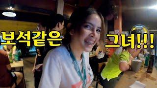 태국 시골 여행 수코타이 펍에서 만난 태국여자 [ 4 …