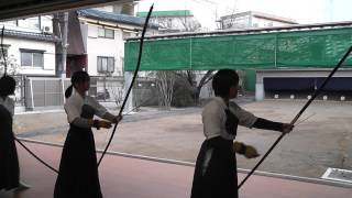Japanese School Archery Club