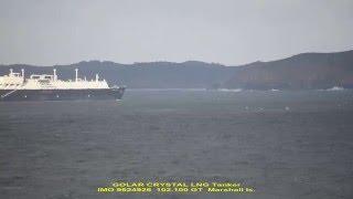 GOLAR CRYSTAL approaching the entrance to Ferrol  (12 Jan. 2016)
