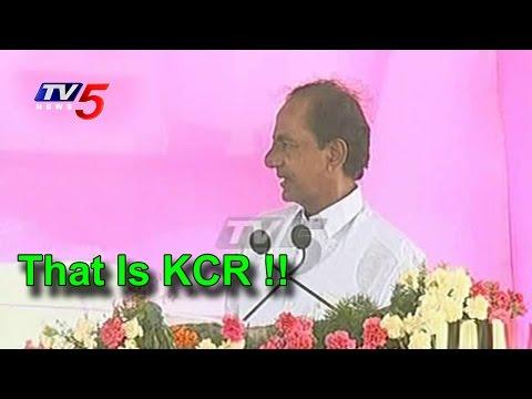 That Is KCR !! | KCR Speech Highlights At Mission Bhagiratha Launch | TV5 News