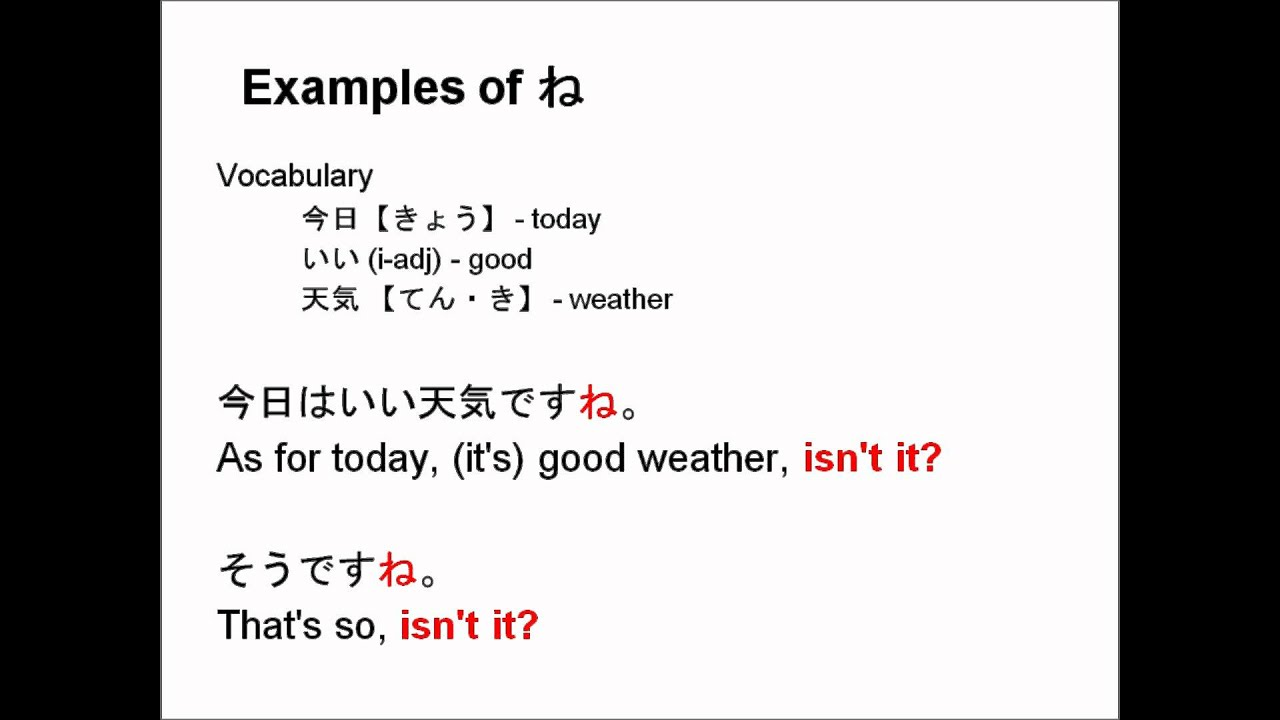 how to write a sentence in japanese