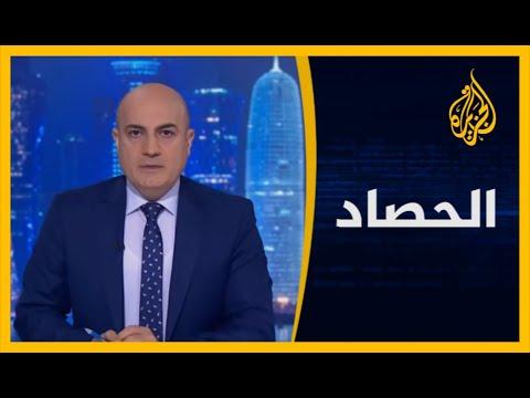 الحصاد - مصر.. أوضاع الفرق الطبية  - نشر قبل 7 ساعة