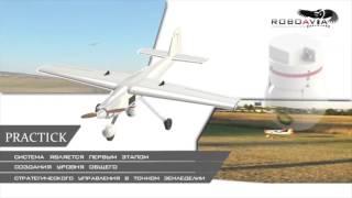 Геодезические работы в Крыму. Аэрофотосъёмка(, 2017-02-06T14:52:37.000Z)