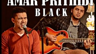 Amar Prithibi - Black Cover (Studio 13)