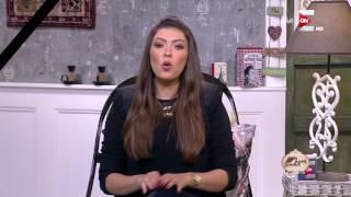 ست الحسن - حلقة الأحد 16 أكتوبر 2016 ـ الجزء الأول