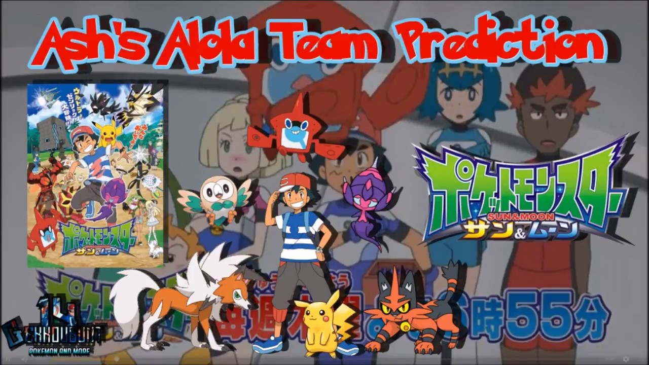 ash u0026 39 s alola team prediction january 2018
