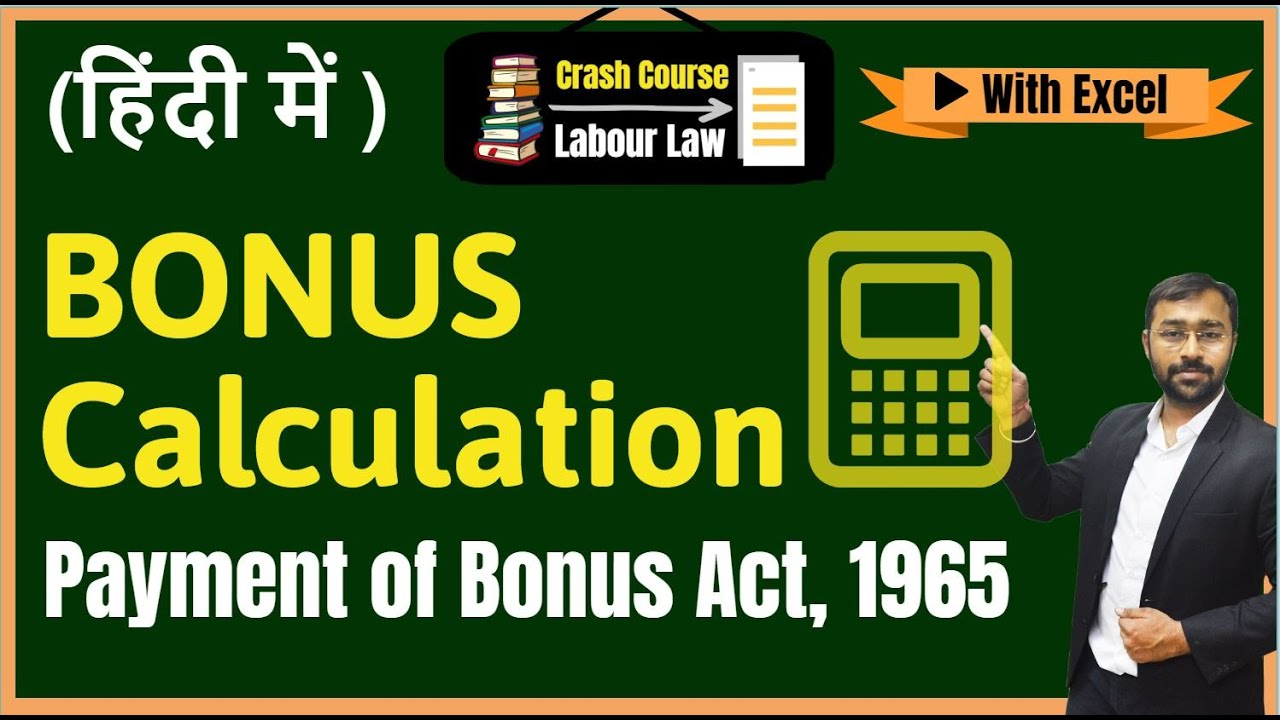 Bonus Act 1965 Pdf
