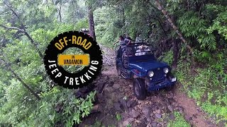 OFF ROAD 4X4 WILLYS JEEP ADVENTURE HILL TREKKING YOUTUBE VIDEO(This video is all about an exciting & adventurous off road jeep trekking. Helicam, Gopro and Cannon 5D DSLR used to make this video exciting., 2015-11-25T07:06:08.000Z)