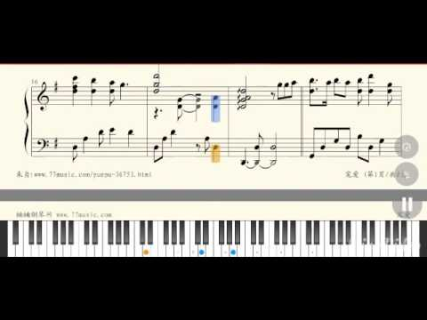 寵愛 TFBoys 鋼琴版(☆piano Tutorial  ☆)