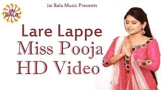 Lare Lappe - #Miss #Pooja Bhajan - #Jai #Bala #Music - Baba Balak Nath Songs Aarti