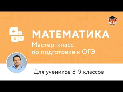 «Фоксфорд» запускает онлайн-курсы для российских учителей