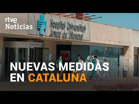"""Así es la serie chilena """"La Jauria"""" de Amazon Prime Video: Hablan sus protagonistasиз YouTube · Длительность: 2 мин12 с"""