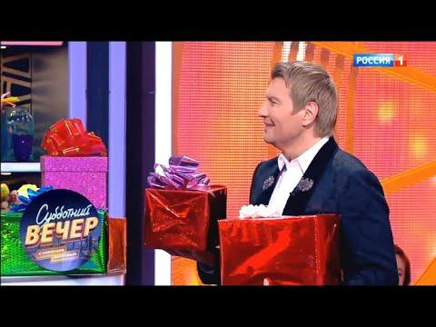 День рождения Баскова!